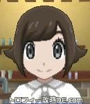 サンムーン女主人公の髪型スプラッシュカール・色ダークブラウン(前髪おろして)