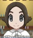 サンムーン女主人公の髪型スプラッシュカール・色ダークブラウン(前髪すっきり)