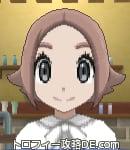 サンムーン女主人公の髪型スプラッシュカール・色ピンクブラウン(前髪すっきり)