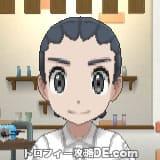 サンムーン男主人公の髪型ブレイズ・髪色ブラック