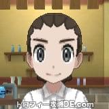 サンムーン男主人公の髪型ブレイズ・髪色ダークブラウン