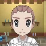サンムーン男主人公の髪型ブレイズ・髪色ピンクブラウン