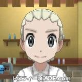 サンムーン男主人公の髪型ブレイズ・髪色プラチナブロンド