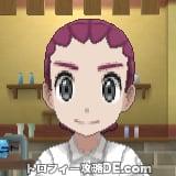 サンムーン男主人公の髪型ブレイズ・髪色レッド