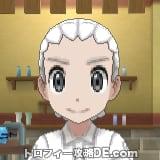 サンムーン男主人公の髪型ブレイズ・髪色ホワイト