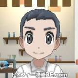 サンムーン男主人公の髪型ベリーショート・髪色ブラック