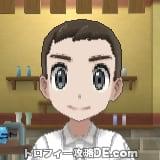 サンムーン男主人公の髪型ベリーショート・髪色ダークブラウン