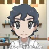 サンムーン男主人公の髪型ウェーブパーマ・髪色ブラック