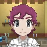 サンムーン男主人公の髪型ウェーブパーマ・髪色レッド