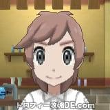 サンムーン男主人公の髪型ミディアム・髪色ピンクブラウン
