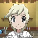 サンムーン男主人公の髪型ミディアム・髪色プラチナブロンド