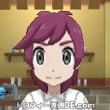 サンムーン男主人公の髪型ミディアム・髪色レッド