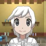 サンムーン男主人公の髪型ミディアム・髪色ホワイト