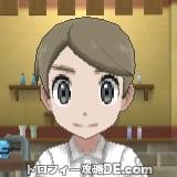 サンムーン男主人公の髪型ミディアムストレート・髪色アッシュブラウン