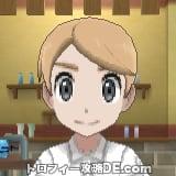 サンムーン男主人公の髪型ミディアムストレート・髪色ライトベージュ