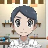 サンムーン男主人公の髪型ミディアムストレート・髪色ブラック