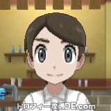 サンムーン男主人公の髪型ミディアムストレート・髪色ダークブラウン