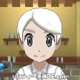 サンムーン男主人公の髪型ミディアムストレート・髪色ホワイト