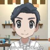 サンムーン男主人公の髪型ソフトリーゼント・髪色ブラック