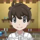サンムーン男主人公の髪型ナチュラル・髪色ダークブラウン