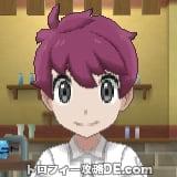 サンムーン男主人公の髪型ナチュラル・髪色レッド