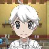 サンムーン男主人公の髪型ショート・髪色ホワイト