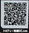 マギアナQRコード小(2)