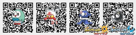 USUMアローラ図鑑色違いQRコードTOP画像
