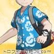 アローラシャツ・男(ビビッドブルー)