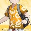 アローラシャツ・男(オレンジ)