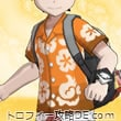 アローラシャツ・男(ビビッドオレンジ)