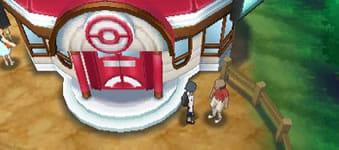 ポケモンUSUM:道具を売ってお金稼ぎ