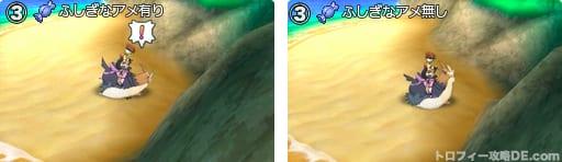 砂浜のふしぎなアメ