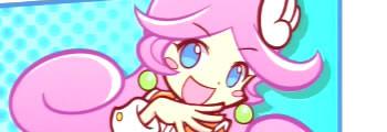 ラフィーナの画像